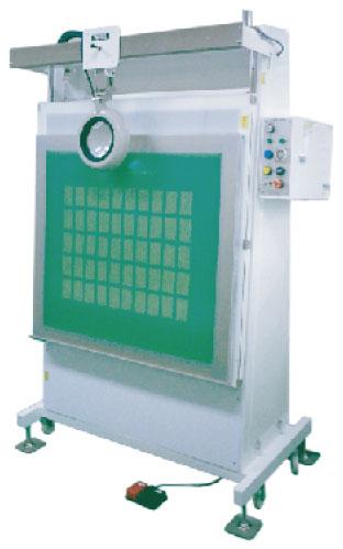 Pattern Inspection Machine