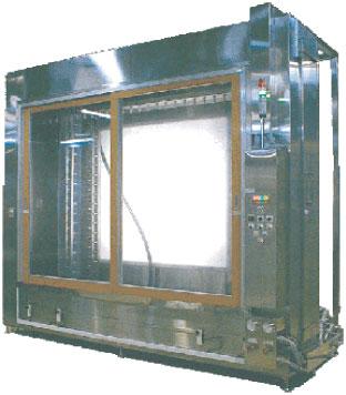 Large Screen automatic development machine