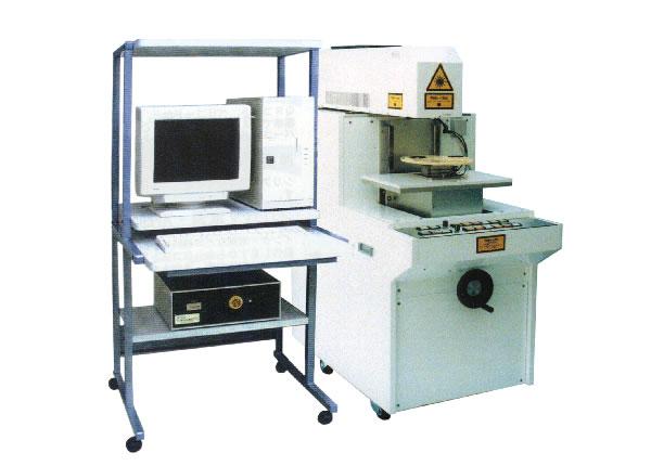 CO2 laser marking equipment