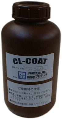 Water repellent coat