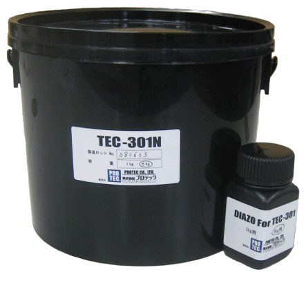 High definition solvent for stainless