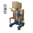 Explosion-proof type Paste Filtration Machine